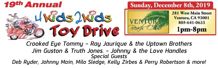 Click for more information on 4Kids2Kids Toy Drive